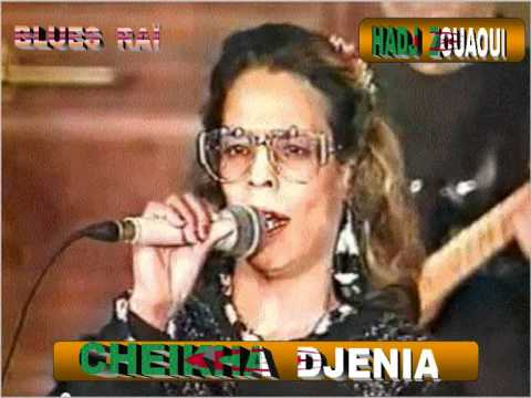 cheikha djenia mp3