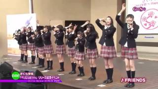 さくら学院 Girls News Segment