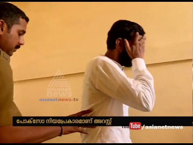 Madrasa teacher arrested for forcing student into unnatural sex in Kannur