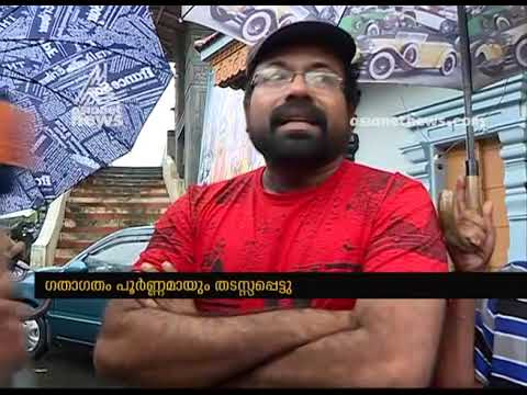 Heavy rain continues in Kottayam |Pala town comes under water