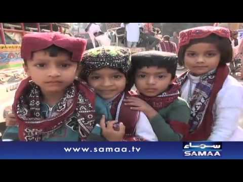 Sindh Cultural day - News package - 14 Dec 2015