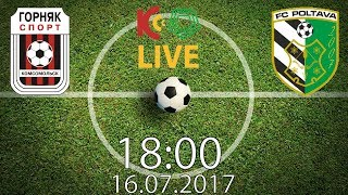 Hirnyk-Sport vs Poltawa full match