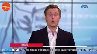 видео Выгребная яма: правила и нормы обустройства на даче, СНиП