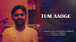 Tum Aaoge (Soham Naik, Ritrisha Sarmah) Mp3 Song Download