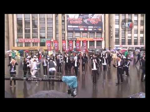 МК ТВ. Флешмоб памяти Майкла Джексона