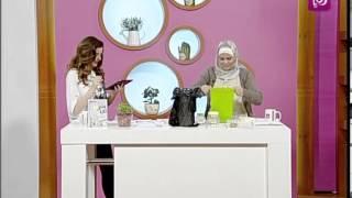 سميرة الكيلاني - نصائح للتخلص من الحشرات المنزلية | Roya