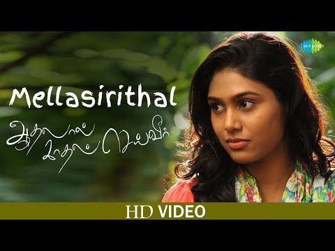 Mella Sirithal Song Lyrics From Aadhalal Kadhal Seiveer