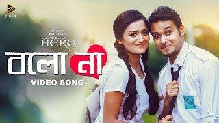 Bolo Na   Music Video   The Hero (2017 Short Film)   Nadia Khanam   Sagar Ahmed   Vicky Zahed