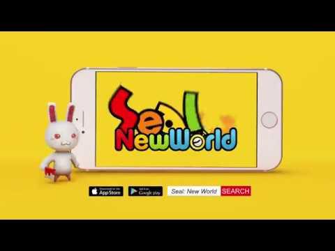 Seal: New World 1