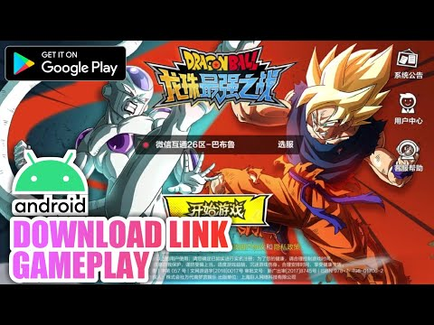 Download Dragon Ball Strongest Warrior On Android + Gameplay | Download Tutorial HD Anime Game