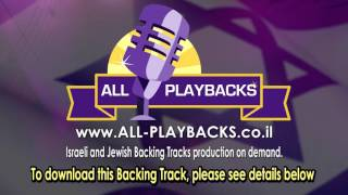 If I were a rich man | Backing Track |  Lu Hayiti Rotshild | Fiddler on the roof