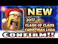 New 2017 Christmas Update Logo of Clash Of Clan