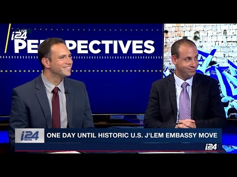 HR on i24 News: Is the US embassy legal?