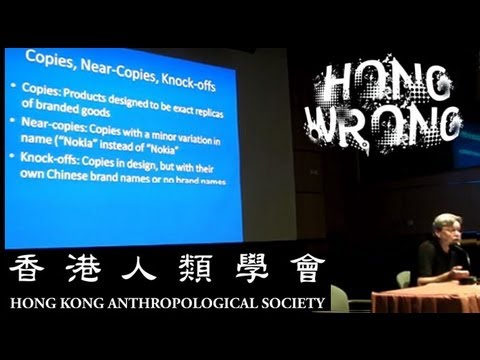 HongWrong.com - Gordon Mathews speaks at the Hong Kong Anthropology Society