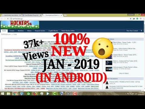 How To Find The New Link Of TamilRockers? 2019 100% WORKING (Easy Method)