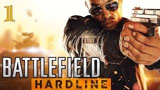 Battlefield Hardline. Прохождение. #1 Снова в школу [60 FPS](Battlefield Hardline — это знаменитые сетевые режимы Battlefield и захватывающая сюжетная кампания в жанре криминального..., 2015-04-09T06:00:01.000Z)