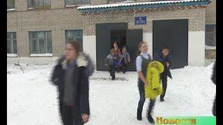 Подозрительный предмет под школьной лестницей. Антитеррористические  учения в д. Шибково