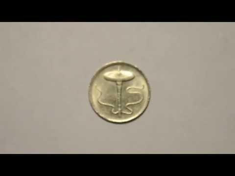 Деньгомания - Монеты Малайзии