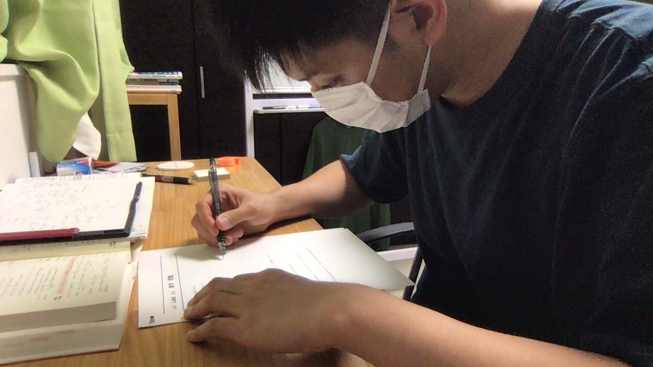 【22:00~22:45】一緒に勉強しようLIVE ※次回は8/14のAM10:00の予定