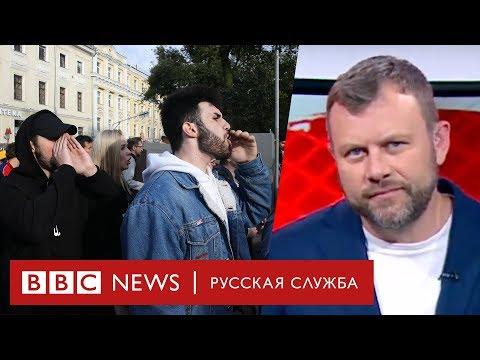 Бизнес и протесты в Москве, Лондоне, Париже и Гонконге | Новости