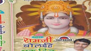 Bhojpuri Nirgun songs 2015 new || Saheb Bolaihe Ek Din Jai Ke Pari || Jiya Lal Thakur