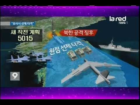 El plan de Estados Unidos para destruir a Corea del Norte