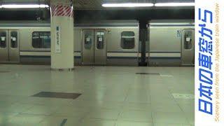 新宿発成田空港行き特急成田エクスプレス号の車窓(新宿→東京間)です。...