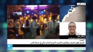 المغرب - شاب مثلي يتعرض للضرب في مدينة فاس