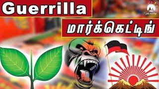 (A)DMK Ad வருதா? இல்லை வேறு விளம்பரமா?   Guerrilla Marketing Explained   Tamil Pokkisham