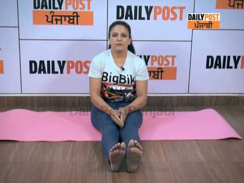 Yoga Poses for Polycystic Ovarian Syndrome (PCOS) Treatment ||Daily Post Punjabi||
