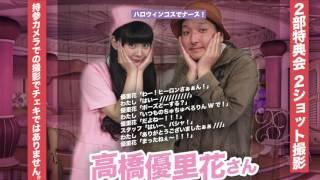 だいたい0:00に更新する猫と音楽のBLOGです。 2015.10.31の大阪、乙女新...