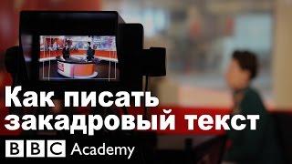 видео Как писать слова, связанные с интернетом? - «Грамота.ру» – справочно-информационный Интернет-портал «Русский язык»