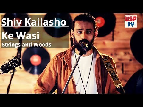 Shiv Kailasho Ke Wasi | Himachali Folk Song | Strings and Woods
