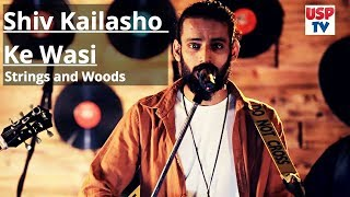 Video Shiv Kailasho Ke Wasi | Himachali Folk Song | Strings and Woods download MP3, 3GP, MP4, WEBM, AVI, FLV Oktober 2018
