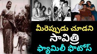 mahanati-savitri-family-photos-savithri-family-photos-savitri-husband-savithri-daughter-and-son