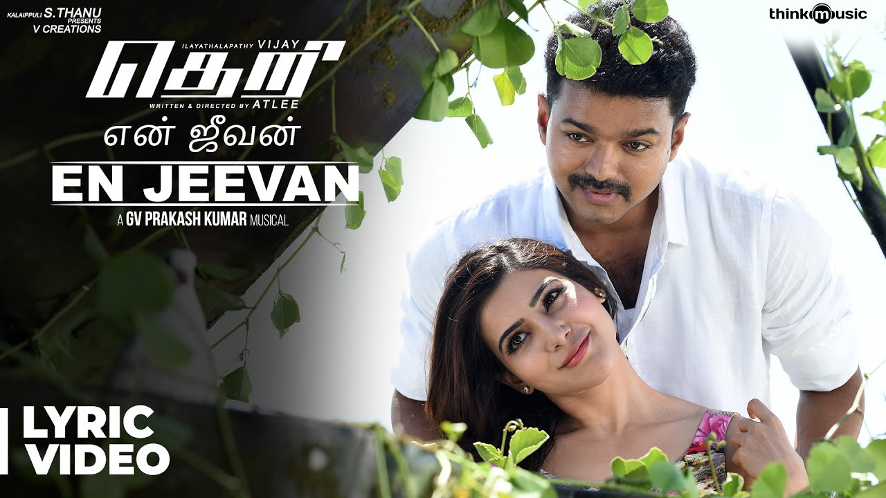 En Jeevan Song with Lyrics | Theri | Vijay, Samantha, Amy Jackson | Atlee | G.V.Prakash Kumar