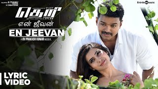 Cover images En Jeevan Song with Lyrics | Theri | Vijay, Samantha, Amy Jackson | Atlee | G.V.Prakash Kumar