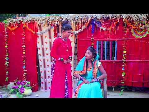 2019baet Bhojpuri Song