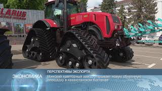 Новости Беларуси 1 июня 2020 16:00