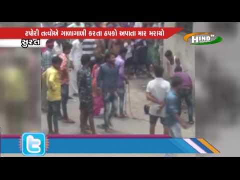 HIND TV NEWS SURAT LIMBAYAT BABAL 12-JULY -2017