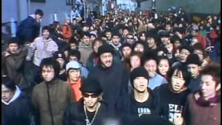 AIR - Right Riot feat kj