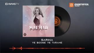 Sarina - Ye Boose Ye Tarane (Клипхои Эрони 2020)