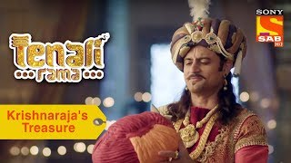 Your Favorite Character | Krishnaraja's Treasure | Tenali Rama