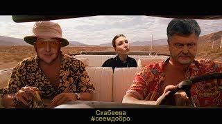 #СеемДобро. Ольга Скабеева. YouTube стрим #12 // 60 минут