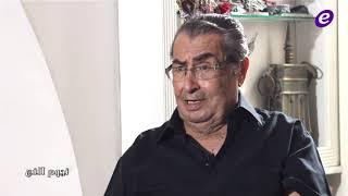 روميو لحود: لا أمانع غناء الفنانات ما قدمته لـ سلوى القطريب ولذلك طلبت السماح من إبنتي
