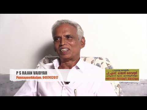 Rajan Vaidyar virunnu Interview