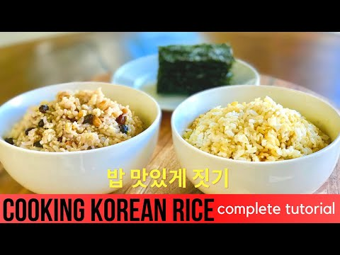 KOREAN RICE 101: How To Cook Korean Rice Tutorial (Bap: 밥짓기) Multigrain Rice (Japgokbap: 잡곡밥)