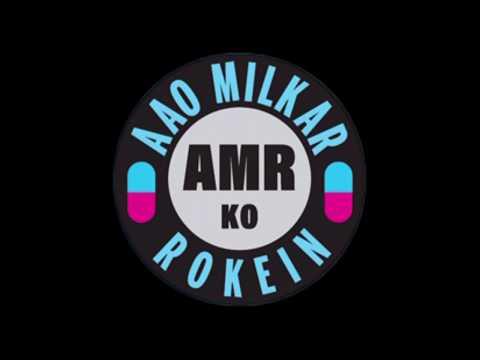 Aao Milkr AMR ko Rokein