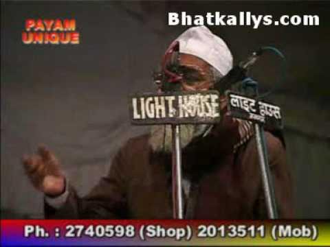 Ajmal Sultanpuri rendering a geet Mai Tera Shahjahan Tu Meri Mumtaz