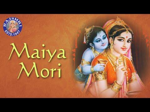 Maiyya Mori Main Nahi Maakhan Khaayo - Popular Krishna Bhajan - Sanjeevani Bhelande